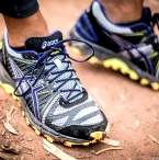 ASICS GEL-FUJITRABUCO 2 NEUTRAL G-TXhttp://fitnessontoast.com/2014/03/12/the-benefits-of-hiking/' aria-describedby='gallery-4-3206